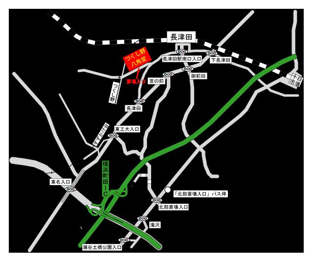 天照寺別院「つくし野八角堂」アクセス地図